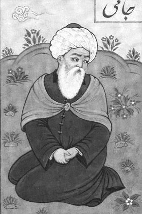 Портрет Джами (1414-1492). Фронтопис сборника стихов поэта из серии «Избранная лирика Востока». 1984.  Темпера.